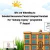 Gotong Royong Perdana SBP Integrasi Gombak 2015