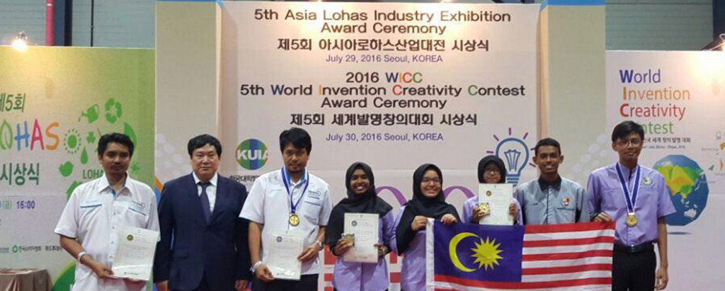 World Invention Creativity Contest, South Korea