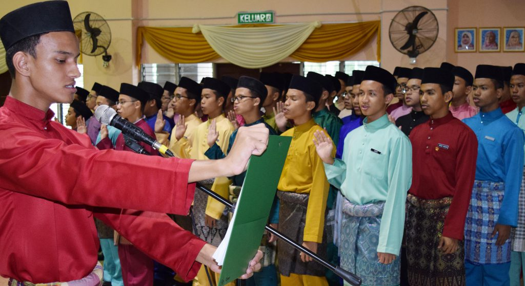Interaksi Akademik & Solat Hajat Perdana PT3