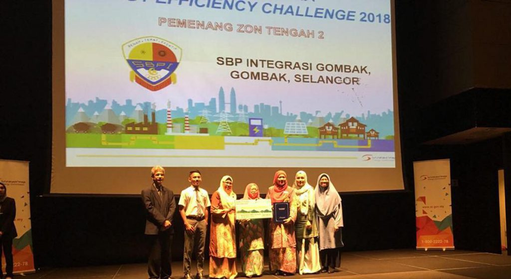 Energy Efficiency Challenge 2018