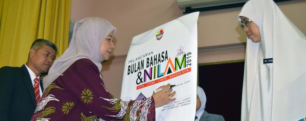 Pelancaran Bulan Bahasa & NILAM 2019