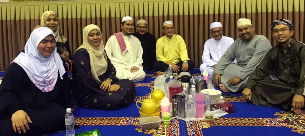 Majlis Iftar Jamaie