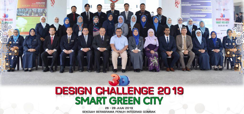 3D Design Challenge 2019