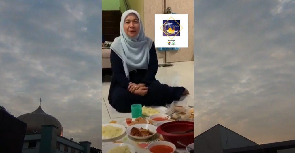 Iftar Jamaie Ramadan 1441H
